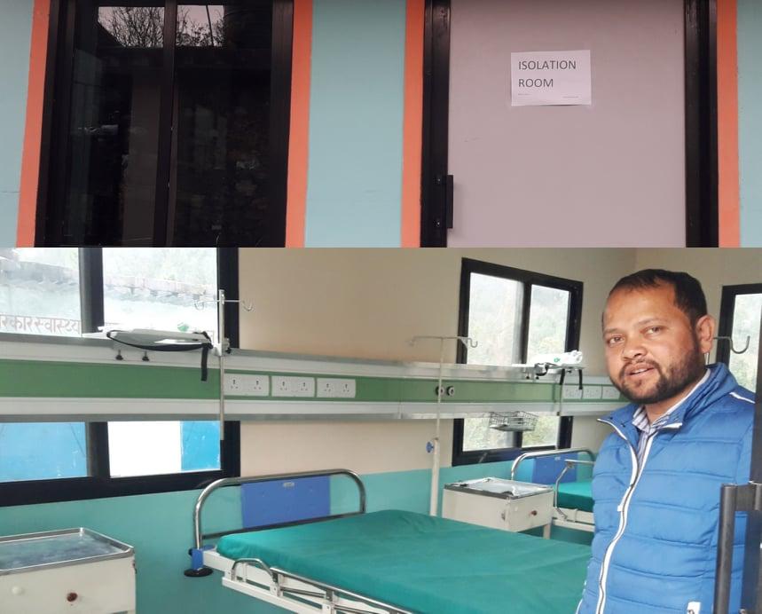 सुजङ्ग अस्पतालले बनायो आइसोलेशन कक्ष
