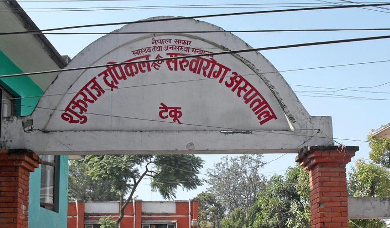 Shikhar Samachar single side advertisement