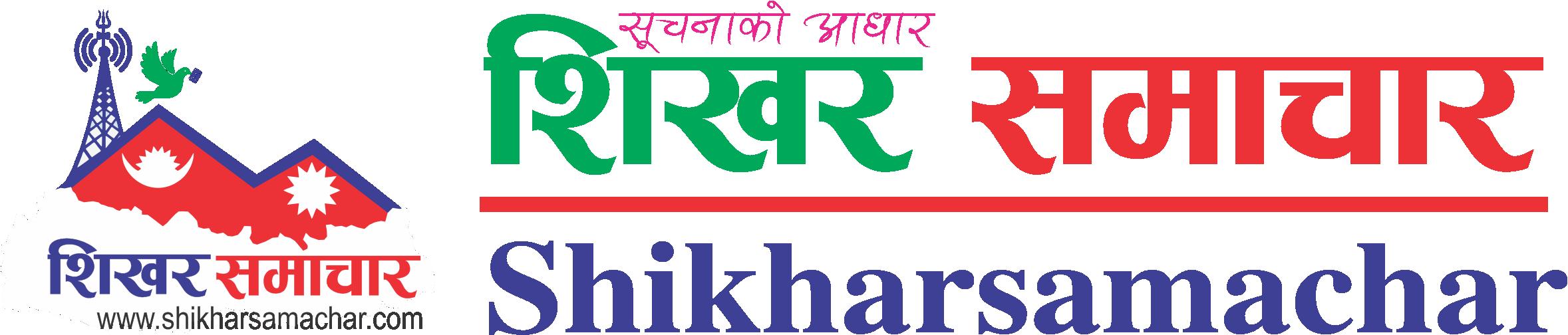 Shikhar Samachar