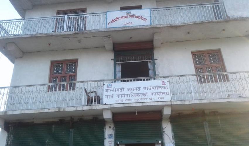 अछामको बान्निगढी र बैतडीको मेलौली क्षेत्र सिल
