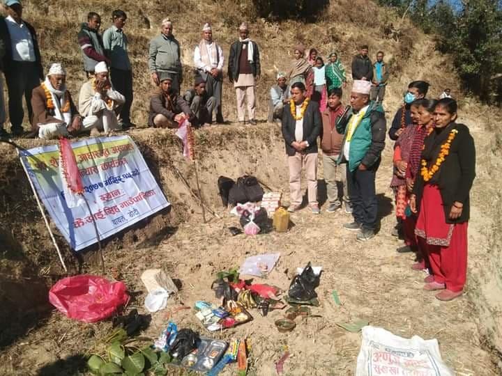 केआईसिंह गाउँपालिकामा अस्पताल निर्माण गर्न ९ रोपनी जग्गा दान