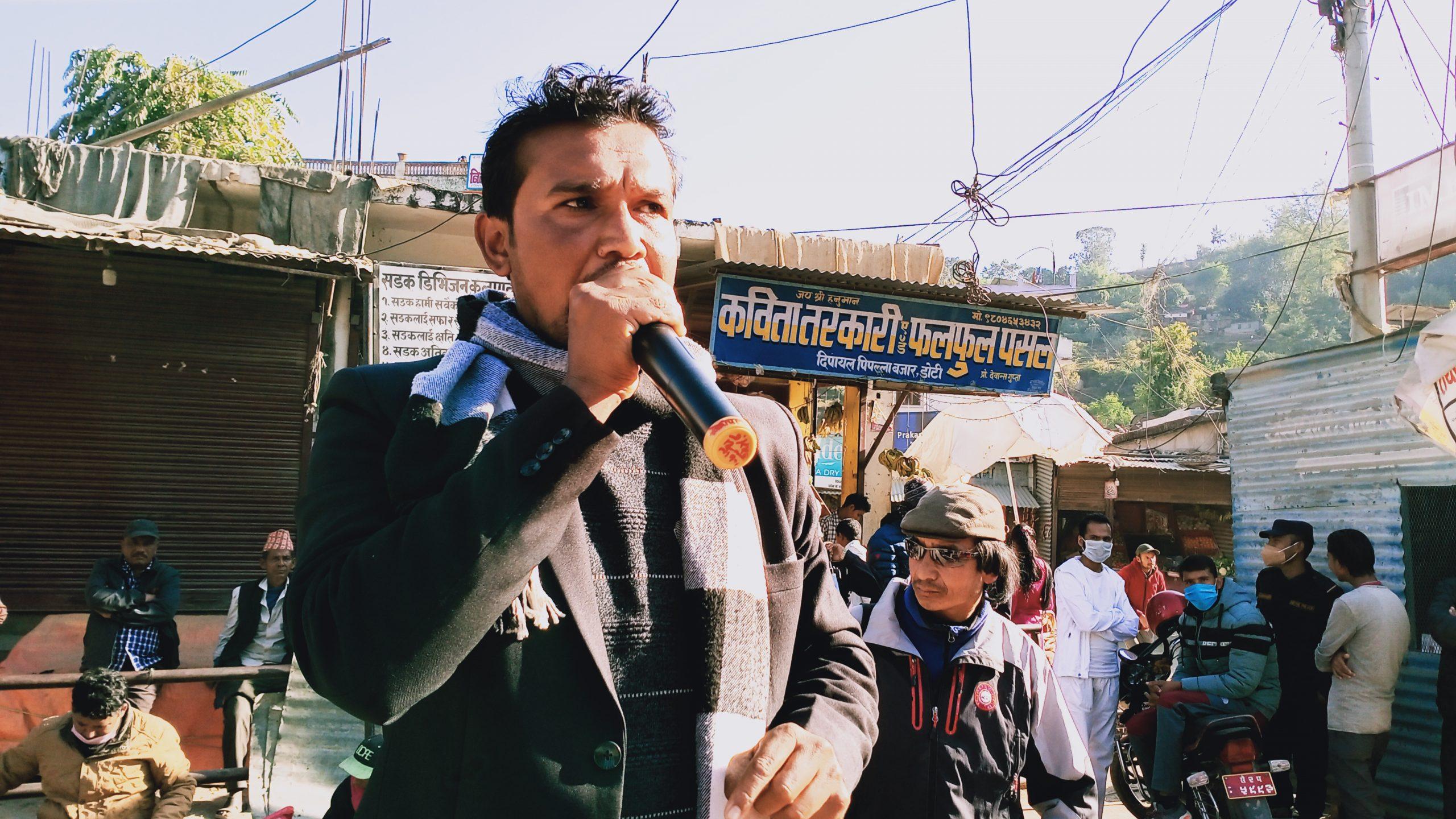 भारतले नेपालमा राजतन्त्र फर्काउने नाममा हिंसा भड्काउन खोज्यो : जनमोर्चा नेता योगी