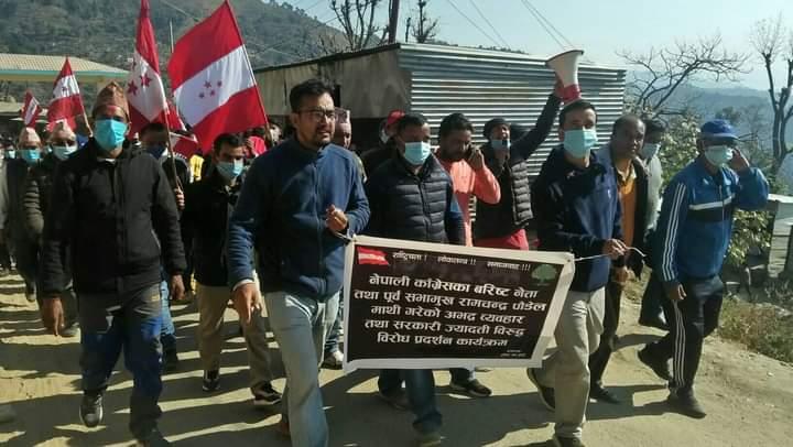 सरकार विरुद्ध डोटीमा पनि प्रदर्शन