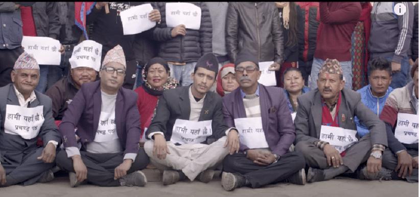 दाहाल– नेपाल र ओली पक्षको दोहरी 'हामी यता छौं' (भिडियो सहित)
