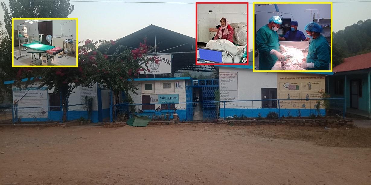 व्यवस्थित र सेवामुलक बन्दै सुजंङ्ग: पाठेघरका बिरामीले पाउँदैछन् विशेष स्वास्थ्य सेवा