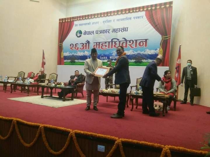 नेपाल पत्रकार महासंघ डोटी शाखा सम्मानित