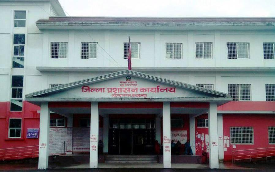 कञ्चनपुरमा पुनः कोरोना त्रास, प्रशासनद्वारा आंशिक निषेधाज्ञा जारी