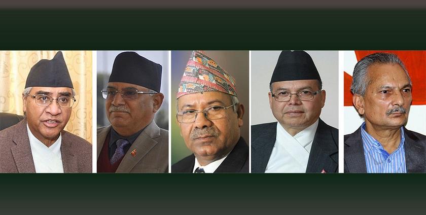 सरकारको निरंकुश हमलाका विरुद्ध ऐक्यवद्धता जनाउन पाँच पूर्वप्रधानमन्त्रीको अपिल