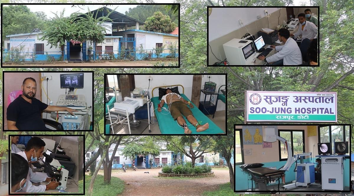सुजङ्ग अस्पतालमा आधुनिक उपकरण सहितको स्वास्थ्य सेवा थपियो